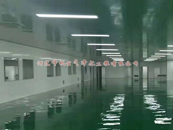 邢台石家庄化妆品净化车间/面膜洁净厂房/制药车间净化